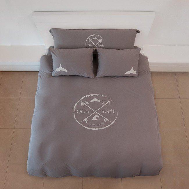 Extra Long Pillowcase - GREY-260