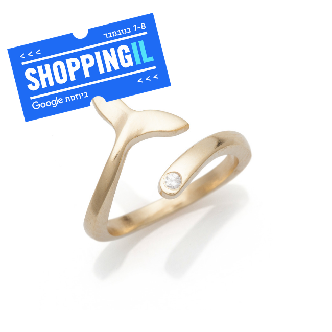 Whale Tail Ring-0