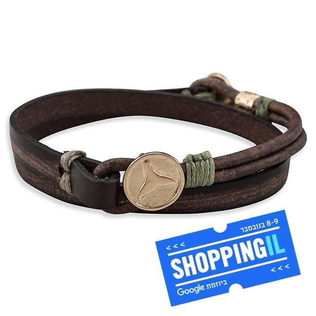Reef Leather Bracelet-0