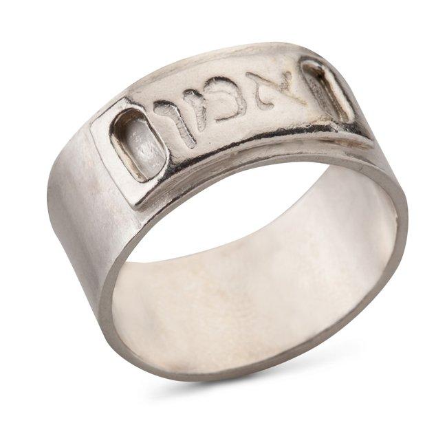 טבעת אמן-0