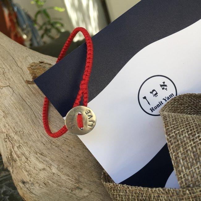 Coin Bracelet Gift Bag-3045