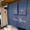 סט זוגי ocean spirit 160-4821